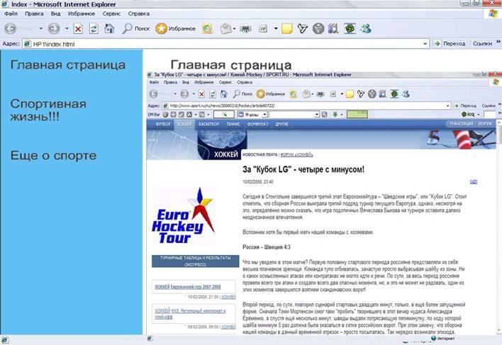 Как сделать на сайте гостевую книгу lang ru joomla 1.0.15 и виртуальный хостинг